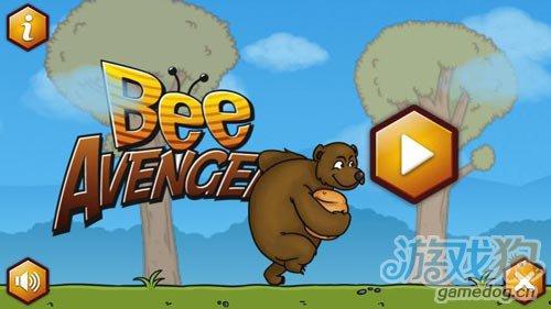 千里追杀:蜜蜂反击战 小蜜蜂开始了他的复仇之路1