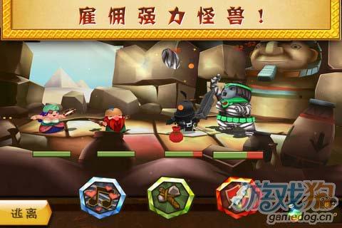 另类模拟经营游戏:魔法酒馆 更新评测3