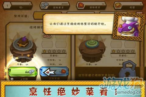 另类模拟经营游戏:魔法酒馆 更新评测2
