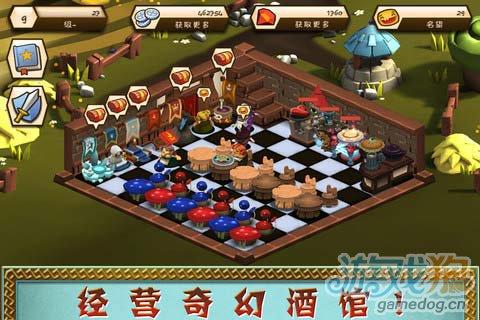 另类模拟经营游戏:魔法酒馆 更新评测4