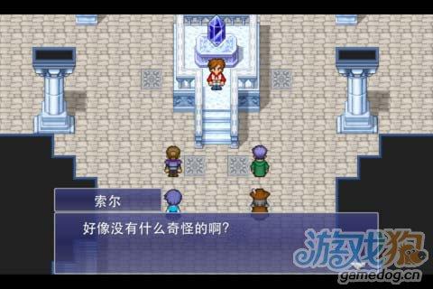 重温曾经经典:最终幻想维度 更新评测2