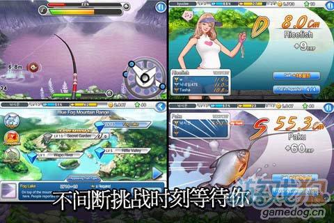 休闲游戏:超级巨星钓鱼 享受钓鱼的乐趣3