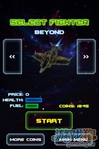 华丽飞行游戏:冲击星系 不断挑战你的操作极限吧3