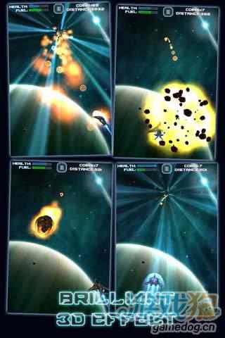 华丽飞行游戏:冲击星系 不断挑战你的操作极限吧2