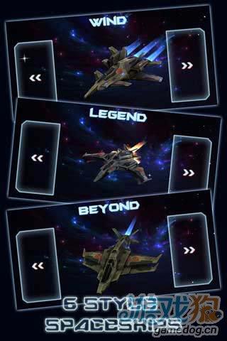 华丽飞行游戏:冲击星系 不断挑战你的操作极限吧4