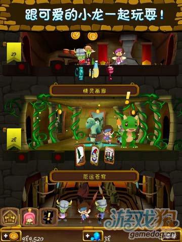 模拟经营类游戏:小小王国 建造你自己的童话王国4