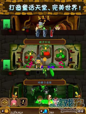 模拟经营类游戏:小小王国 建造你自己的童话王国3