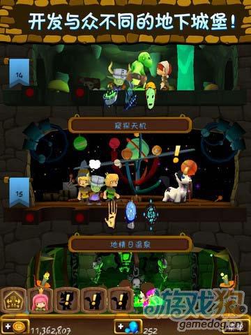 模拟经营类游戏:小小王国 建造你自己的童话王国5