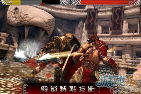 动作游戏:热血与荣耀传奇 创造新传奇5
