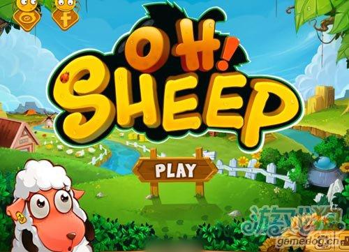 益智解谜游戏 Oh Sheep突击间谍羊 即将上架1