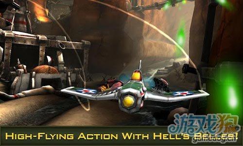 击游戏:弹壳地狱佳丽 开始你的空战2
