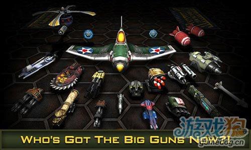 击游戏:弹壳地狱佳丽 开始你的空战5