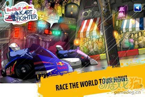 赛车游戏:红牛卡丁车世界巡回赛等待你加入1