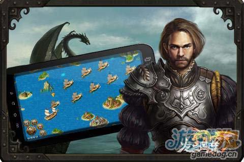 新航路送大奖 龙之国度点燃你驰骋海陆的英雄之心2