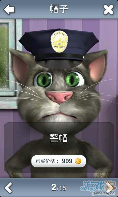 开启全新的冒险旅程:会说话的汤姆猫2图3