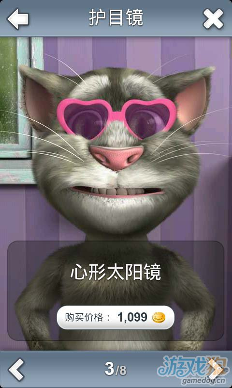开启全新的冒险旅程:会说话的汤姆猫2图4