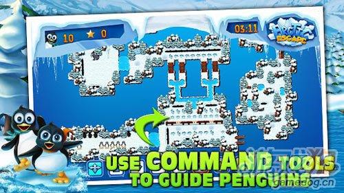 准备好开始挑战吧:北极大逃亡 来拯救可爱的企鹅1