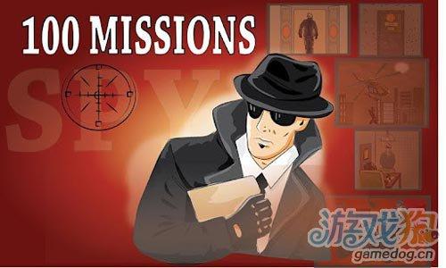 展开你的追寻真相的旅程:100个任务逃离危险地带1