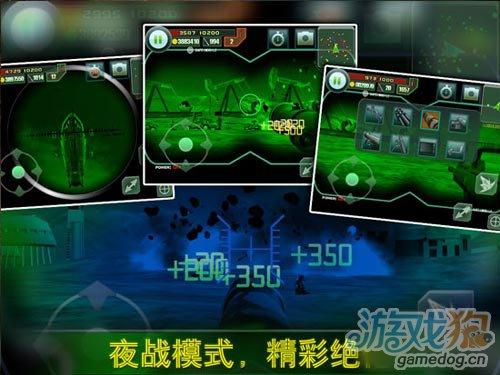 安卓平台射击游戏 最后的防线 新版来袭非你莫属4