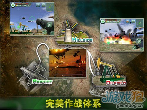 安卓平台射击游戏 最后的防线 新版来袭非你莫属3