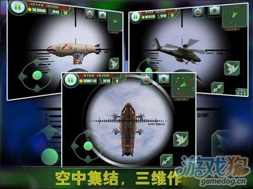 安卓平台射击游戏 最后的防线 新版来袭非你莫属5
