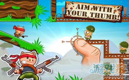 动作游戏:英雄哈勃 英勇小猪拯救同伴1