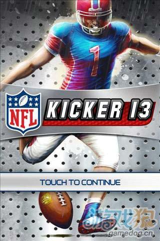 热血澎湃体育游戏:手指橄榄球2013 取得最终胜利1