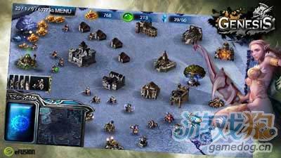 经典策略游戏:创世纪 多种族之间热血激烈的交锋3