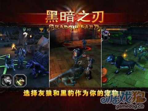 动作游戏:黑暗之刃 炫技的爽快斩杀感1