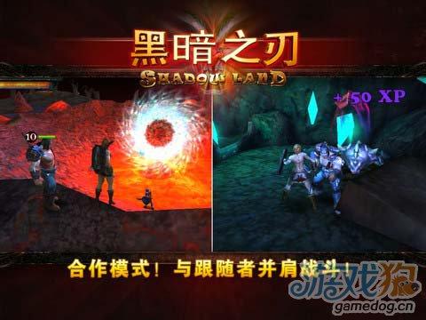 动作游戏:黑暗之刃 炫技的爽快斩杀感4