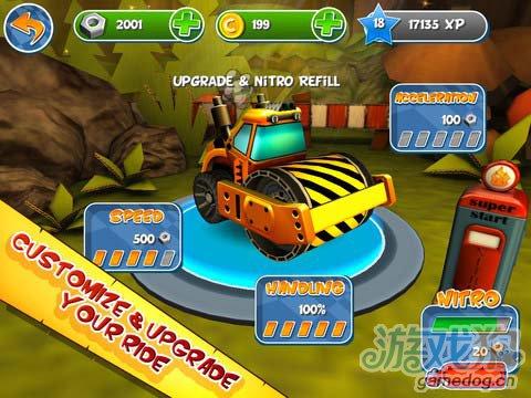 竞速游戏:口袋卡车 开着你的赛车去解谜3