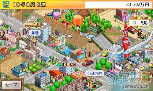 开罗游戏又发布一最新力作模拟类游戏:冒险小镇2