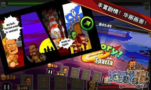 塔防游戏:斯巴达战神 消灭入侵者保卫自己的家园2