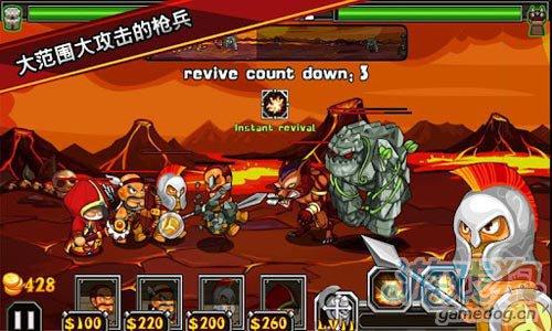 塔防游戏:斯巴达战神 消灭入侵者保卫自己的家园4