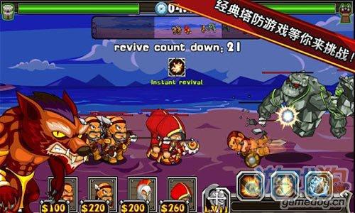 塔防游戏:斯巴达战神 消灭入侵者保卫自己的家园5