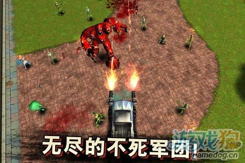 从丧尸群围攻中杀出一条血路:虎胆烈车5