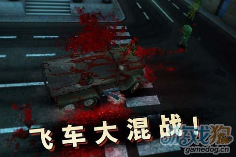 从丧尸群围攻中杀出一条血路:虎胆烈车4