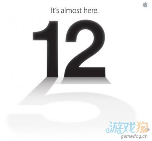 iPhone 5是消费电子产品历史上 最大的升级
