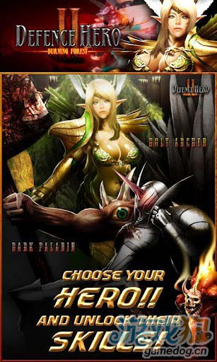 另类横版塔防游戏:英雄守卫2 等待你的英勇的挑战2