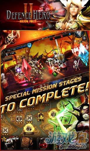 另类横版塔防游戏:英雄守卫2 等待你的英勇的挑战5