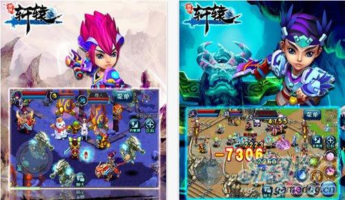 MMORPG手机游戏新作 明珠轩辕 今日靓丽上线2
