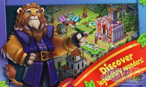 模拟经营游戏:丛林大冒险 经营属于你的动物王国5