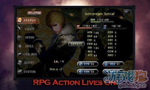 唯美华丽的动作RPG游戏:不朽的黄昏 等待你的到来4