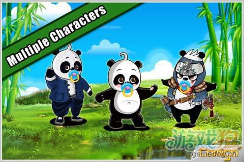 横版跑酷游戏:熊猫屁王 快来成长为一只无敌熊猫4