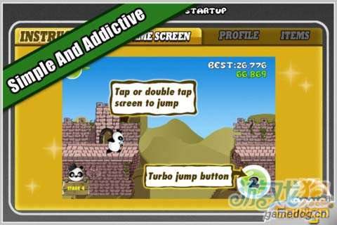 横版跑酷游戏:熊猫屁王 快来成长为一只无敌熊猫3