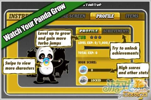 横版跑酷游戏:熊猫屁王 快来成长为一只无敌熊猫5
