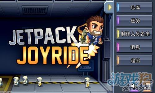横版动作游戏:火箭飞人 逃离神秘工厂1