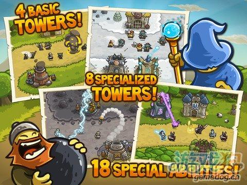 塔防游戏:王国守卫战 塔防控们的福利2