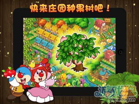 模拟经营游戏:摩尔庄园 打造你心中的庄园1