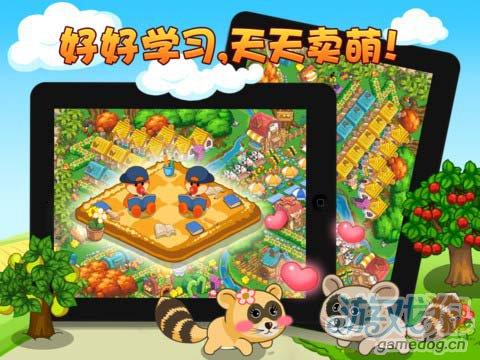 模拟经营游戏:摩尔庄园 打造你心中的庄园4